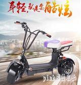 哈雷電動車滑板車女士男款成人迷你電瓶車寬輪胎雙人鋰電折疊代步 js9610『Pink領袖衣社』