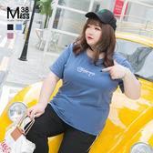 Miss38-(現貨)【A03832】百搭基本款 線繡 圓領 彈力純棉 反折 短袖上衣 大碼T恤 -中大尺碼