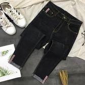 (工廠直銷不退換)927#  2019大碼女裝顯瘦九分褲200斤牛仔褲F-3F113韓依戀