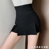 網紅短褲女2020年夏季新款時尚高腰緊身顯瘦包臀黑色性感半身褲裙 雙十一全館免運