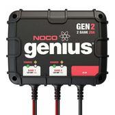 NOCO GENIUS GEN2 自動充電器 提高電池的性能和壽命