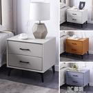 軟包現代簡約經濟型床頭櫃 臥室網紅同款北歐輕奢簡易小型收納櫃 3C優購