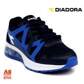 【Diadora 迪亞多那】男款戶外慢跑鞋 -藍色(D5766)全方位跑步概念館