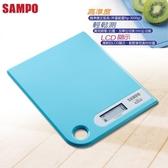 SAMPO聲寶食物料理秤 BF-L1403CL【AE02654】