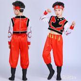 大尺碼 新款少數民族演出服兒童表演服裝鴻雁蒙古族藏族男童表演服飾 js18018『科炫3C』