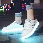 鬼步舞鞋子USB充電會發光的鞋子兒童LED燈光鞋熒光鞋