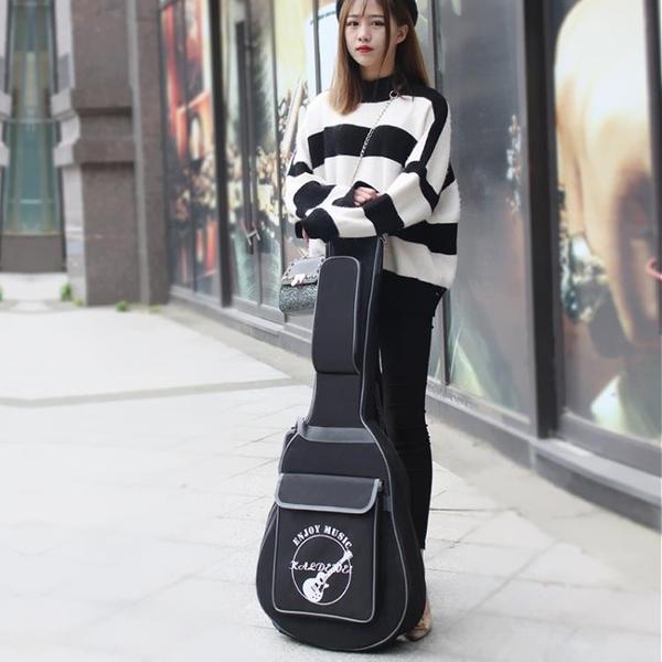 卡德維吉他包41寸40寸38寸加厚雙肩民謠木39寸吉它琴包防水吉他袋 小明同學
