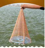 魚網 飛盤式撒網手拋網傻瓜漁網手撒甩網旋網易拋網成人自動捕魚魚網 俏女孩