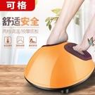 暖腳寶 插電電暖鞋辦公室冬天取暖神器女充電加熱捂腳墊電熱保暖鞋【新年禮物】