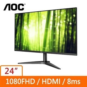 AOC 艾德蒙 24型 IPS面板 FHD (寬)螢幕顯示器 24B1XH5