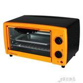 電烤箱11升小型烤箱多功能家用烘焙控溫迷你蛋糕全自動  原本良品
