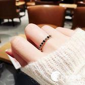 黑水晶潮人冷淡风日韩网红个性学生Chic极简戒子食指环复古戒指女-奇幻樂園