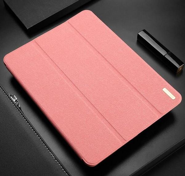 新款 ipad air3 平板保護套 蘋果 個性創意 時尚防摔 2019新款 平板套超薄平板電腦保護套