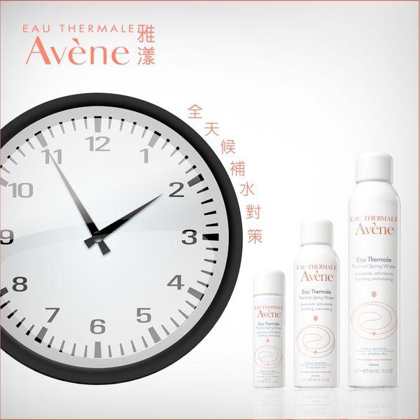 Avene雅漾 舒護活泉水大中小特惠組【德芳保健藥妝】