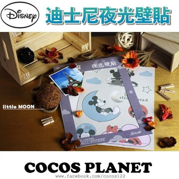 迪士尼壁貼 米奇米妮 夜光壁貼 防水貼紙 行李箱貼紙 裝飾貼紙 汽車機車貼紙 D款 COCOS FU127
