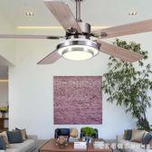 不銹鋼葉餐廳吊扇燈風扇燈臥室現代簡約帶遙控的LED電風扇吊燈 220vigo漾美眉韓衣