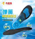 增高鞋墊 鞋墊運動鞋墊透氣減震加厚彈簧男女除臭增高吸汗防臭硅膠氣墊籃球跑步
