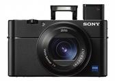 【震博】Sony RX100M5A(台灣索尼公司貨;分期0利率)送 64G SD大卡、保護貼、清潔組、副廠L型支架