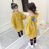 女童衛衣秋冬裝 2019新款韓版中大兒童女孩中長款加絨加厚洋氣上衣 YN2372『易購3c館』