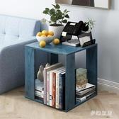 客廳小茶几沙發邊柜小戶型桌子簡約創意邊几角几臥室簡易家用 yu4172『夢幻家居』