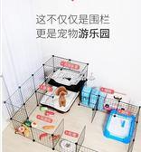 寵物圍欄泰迪狗籠中型小型犬籠子欄桿柵欄隔離門室內貓籠兔籠 YXS瑪麗蓮安