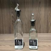 單手自動開合 NITORI 不銹鋼玻璃分裝油壺醬