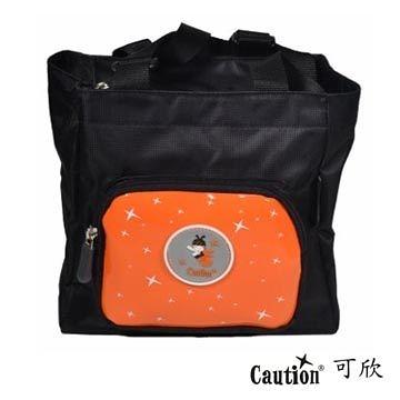 文具 便當袋 Caution可欣 10311黑/橘