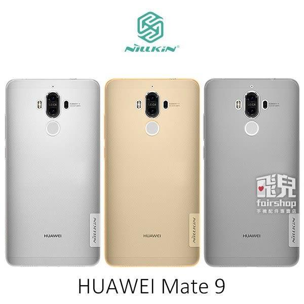 【飛兒】NILLKIN HUAWEI Mate 9 本色TPU軟套 手機套 保護套 手機殼 透明 保護殼 (K)