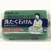 日本康乃友衣物新去油污皂 98%純石鹼'(脂肪酸)'研磨材
