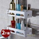 衛生間用品用具收納架洗手間洗漱台浴室置物...