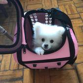 寵物貓咪外出包太空包便攜貓包狗包貓背包狗狗手提包狗籠航空包   東川崎町