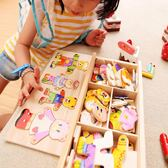 木質兒童小熊換衣服男女孩寶寶立體拼圖積木益智玩具1-3-4-6周歲