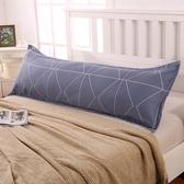 雙人枕頭雙人長枕套枕頭情侶婚慶加長1.2米/1.5/1.8米純棉長款大號枕芯套
