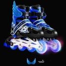 直排輪 溜冰鞋兒童全套裝男女初學者直排輪旱冰鞋輪滑鞋3-4-5-6-10歲【快速出貨八折鉅惠】