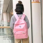 時尚背包女雙肩包韓版潮旅行包大容量百搭帆布書包女學生「尚美潮流閣」 七夕情人節