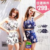 夏日圖樣荷葉+高腰褲裙兩件套泳衣-JJ-Rainbow【AB052403】