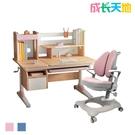 【結賬再折】兒童書桌椅 110cm桌面 實木兒童桌椅 可升降桌椅(ME203+AU866)