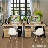 職員辦公桌四人位電腦桌椅組合簡約現代2/4/6人位員工屏風工作位【帝一3C旗艦】IGO