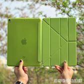 新iPad保護殼A1893/1823通用平板套1822純色case送內膽包  居家物語
