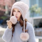 女士兔毛帽冬季毛線帽雙層加厚護耳帽韓版甜美針織帽可愛毛球裝飾 都市時尚