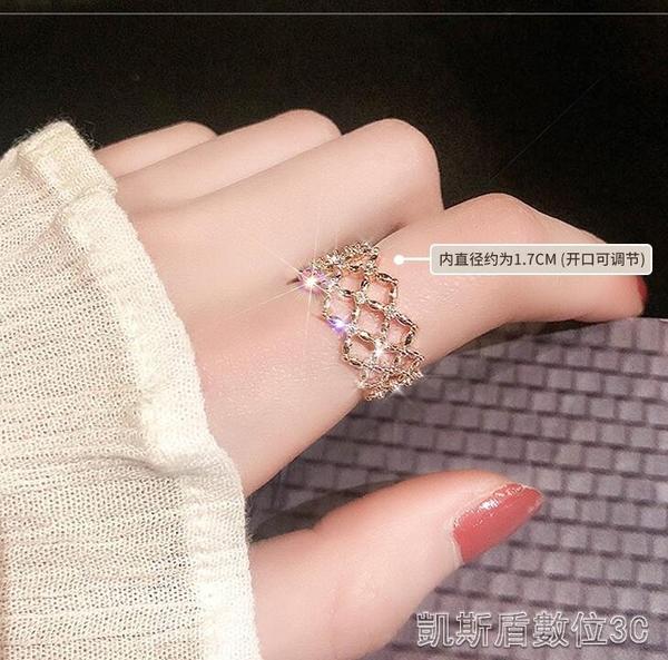 古風戒指高級輕奢戒指女食指潮時尚個性開口可調節冷淡復古風蹦迪尾戒套裝 凱斯盾