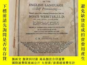 二手書博民逛書店WEBSTER S罕見DAlLY USE DlCTlONARY