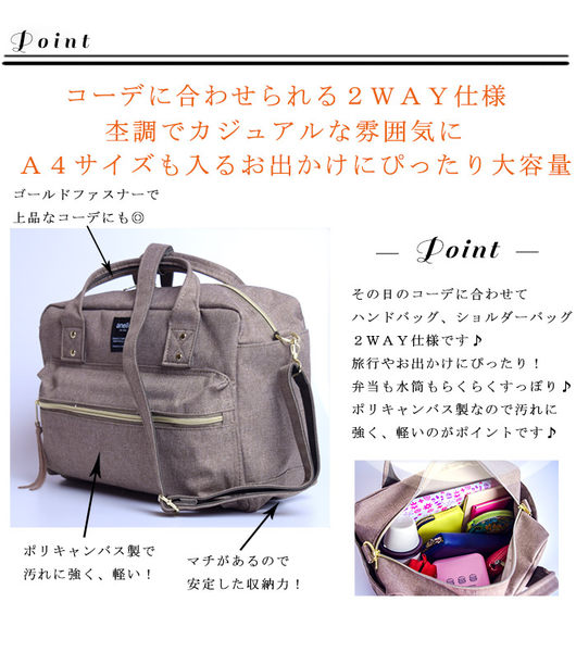 【小福部屋】日本 正版  Anello  帆布材質波士頓 大款 樂天熱銷 校園風 文青風 側背包【新品上架】