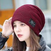 帽子女春秋毛線帽韓版潮包頭帽冬季加厚保暖套頭帽針織帽