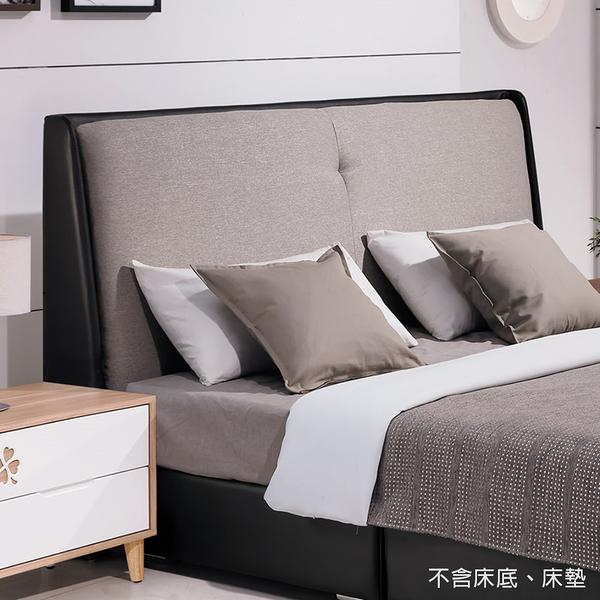 【森可家居】伊登黑色5尺床頭片 8HY199-01 雙人 MIT台灣製造