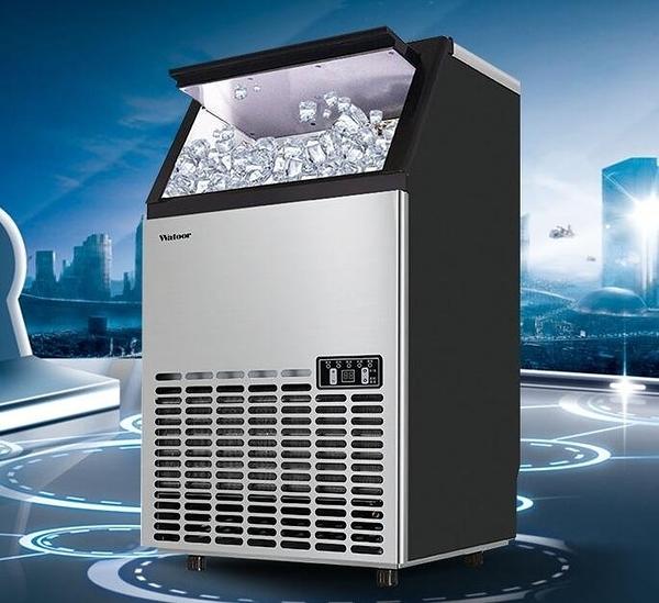 製冰機55kg商用奶茶店KFC大型小型酒吧全自動方冰塊製作機-220V 果果生活館