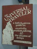 【書寶二手書T2/原文書_PNY】The Universal Traveler_a Soft-Systems guide