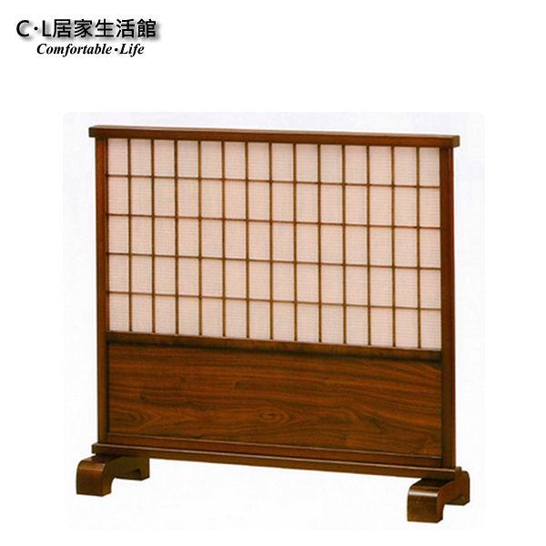 【 C . L 居家生活館 】G802-2 神奈川屏風/隔間/辦公室/客廳/玄關/風水屏風