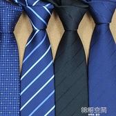 男領帶正裝商務寬8cm上班職業結婚學生新郎純色韓版深藍黑色條紋  【韓語空間】