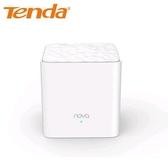 Tenda 騰達 nova MW3 Mesh全覆蓋無線網狀路由器(1入)【原價2190↘省302】